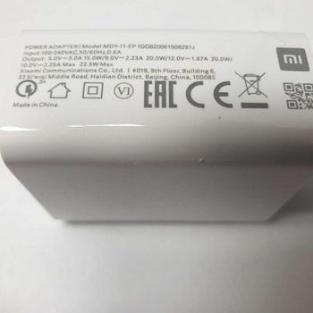 Быстрая сетевая зарядка Xiaomi Mi Adaptor 20W