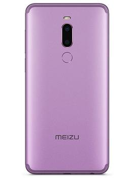 Meizu M8 Purple (пурпурный) EU