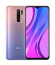 Xiaomi Redmi 9 4/128Gb Sunset Purple (фиолетовый)