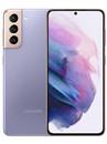 Samsung Galaxy S21 5G 8/256Gb Phantom Violet (фиолетовый фантом)