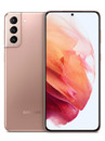 Samsung Galaxy S21+ 5G 8/128Gb Phantom Gold (золотой фантом)