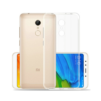 Бампер для Xiaomi Redmi 5 Plus