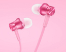 Наушники Xiaomi Piston Basic Edition Pink