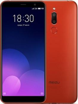 Meizu M6T 4/32Gb Red (красный)