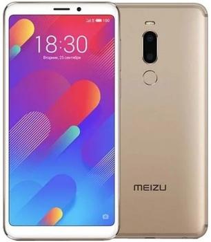 Meizu M8 Gold (золотой)