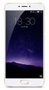 Meizu MX6 32Gb Ram 4Gb Gold (М685H)