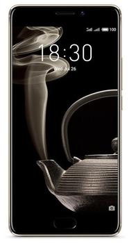 Meizu Pro 7 Plus 64Gb Gold (золотой)