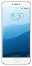 Meizu Pro 6s White