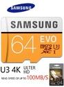 Карта памяти Samsung MicroSDXC 64Gb