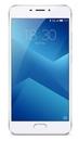Meizu M5 Note 64Gb White