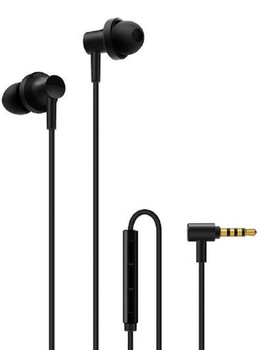 Наушники Xiaomi Mi In-Ear Headphones Pro 2 Black