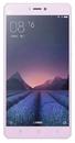 Xiaomi Mi4s 64Gb Purple