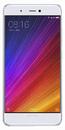 Xiaomi Mi5S 64Gb Silver (серебристый)
