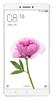 Xiaomi Mi Max 64Gb Gold (уценка)