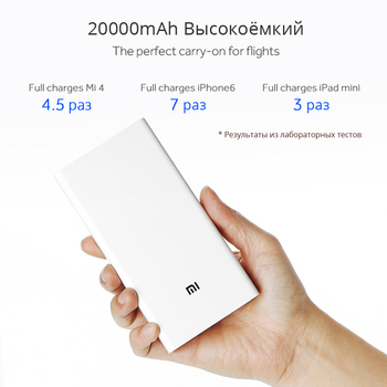 Xiaomi Mi Power Bank 2c 20000