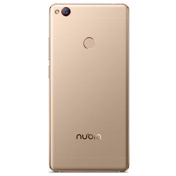 ZTE Nubia Z11 4/64GB Gold